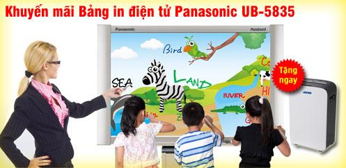 http://www.megabuy.vn/Images/Banner/2013_162_101129_9864RYJ.jpg