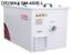 Máy hút ẩm hấp thụ Drymax DM-450R-L