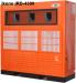 Máy sấy hương IKENO IRD-4500
